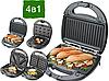 LSU-1219 Тостер 4 В 1 Для Сендвичница, Вафелница, Орешница, Гриль