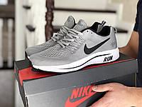 Мужские кроссовки Nike 9072 светло серый с белым, фото 1