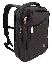 Рюкзак для ноутбука 15,6 Corvet, BP6007-11 серый