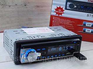 Автомагнитола Пионер 520BT с Bluetooth