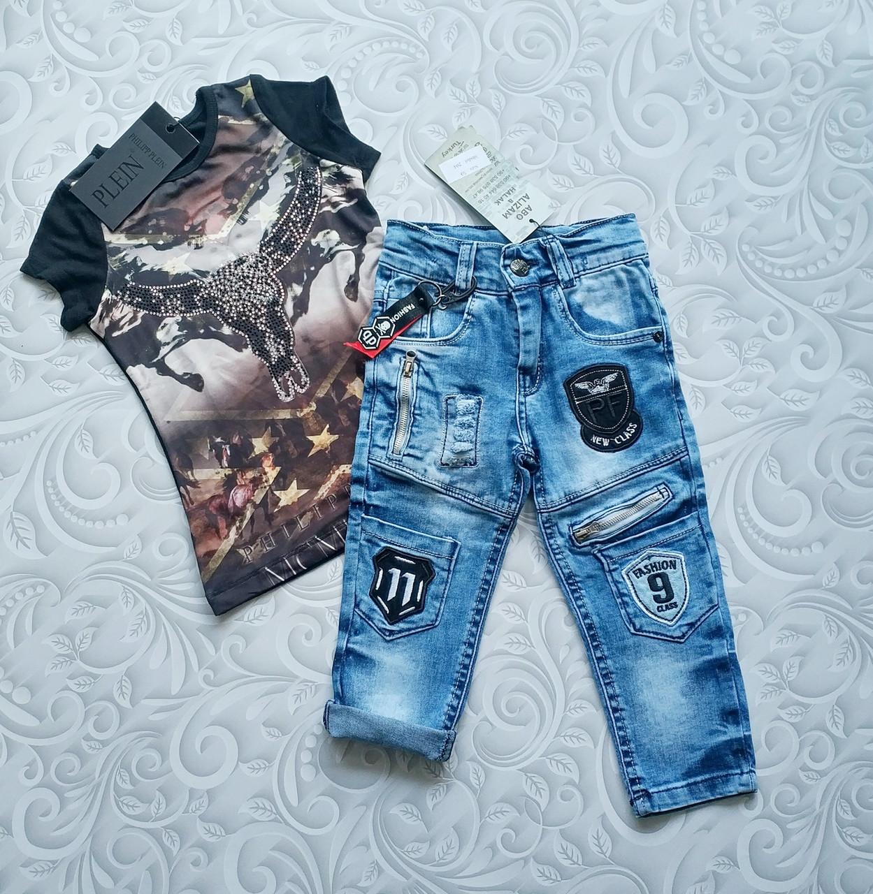 Детские джинсы для самых маленьких