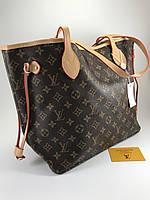 Женская кожаная сумка Louis Vuitton 2 в 1, код товара SU-40156