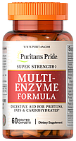 Комплекс энзимов Puritan's Pride - Super Strenght Multi-Enzyme Formula (60 капсул)