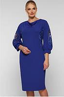 Женское платье приталенное миди большого размера 52, 54, 56, 58 р цвет электрик