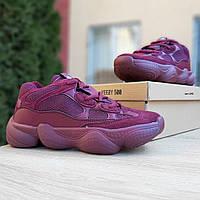 Женские кроссовки Adidas Yeezy Boost 500 (Адидас Изи Буст), бордовые, OD-2991