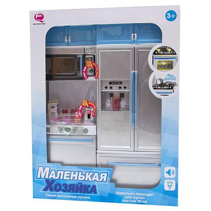 """Кукольная кухня """"Маленькая хозяюшка""""-4, голубая (26215B/R)"""