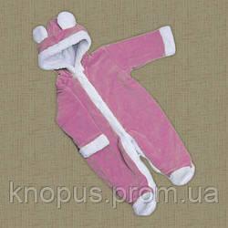 Теплый комбинезон для новорожденных   велюровый на махровой подкладке,  розовы, Бетис, размеры 56-80