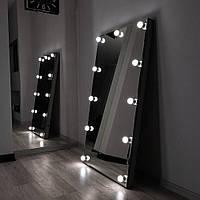 Безрамное гримерное зеркало 170 х 80 с лампами во весь рост ( Зеркало ростовое с подсветкой напольное )