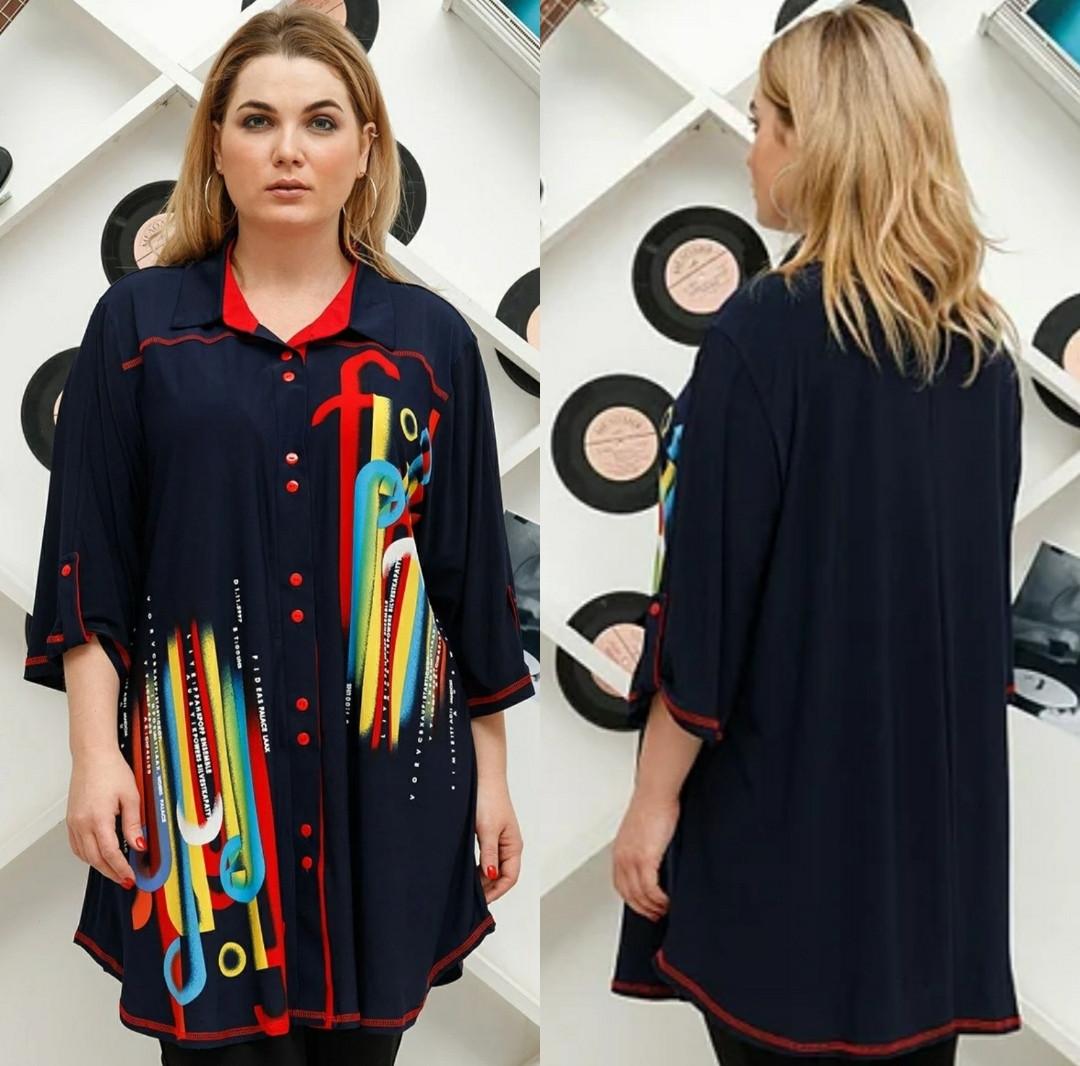 Модная женская рубашка большая Новинка