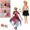 Лялька з нарядом і маска Defa
