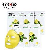 Витаминная тканевая маска EYENLIP Calamansi Vitamin Solution Mask