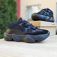 Женские кроссовки Adidas Yeezy Boost 500 (Адидас Изи Буст), черные, OD-2990