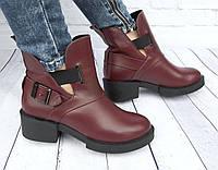Женские ботинки марсала низкий ход  натуральная замша