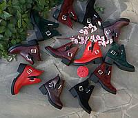 Женские ботинки марсала низкий ход  натуральная замша, кожа