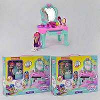 Трюмо Shimmer&Shine для девочки в коробке