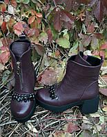 Женские ботинки марсала с камнями на удобном каблучке натуральная кожа