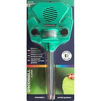 Отпугиватель животных Greenmill на батареях с датчиком движения