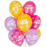 """Воздушные шары 14"""" 36 см Belbal Бельгия """"С днем рождения"""" КЕКСИКи поштучно"""