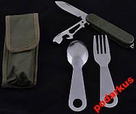 Набор туристический нож вилка ложка открывалка