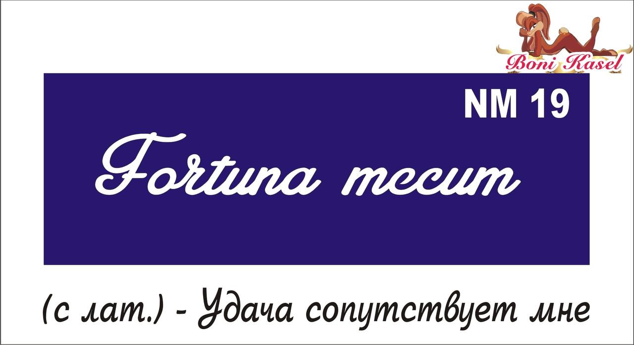 трафарет надпись для биотату NM19