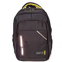 Рюкзак, чорний, поліестер Арт.111433 (Рюкзак, черный, текстиль)