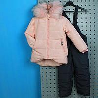 Детский зимний комплект куртка с капюшоном штаны полукомбинезон для девочки пудра (нежно-розовый) тм Одягайко рост 92,104