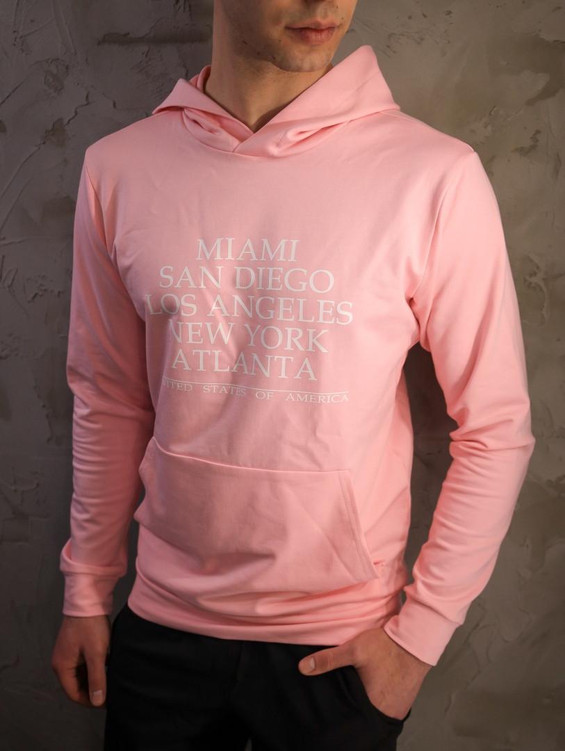Мужской худи кофта с капюшоном на весну розовая