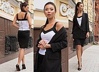 Женский костюм-тройка Пиджак Топ и Юбка  M-7887, фото 1
