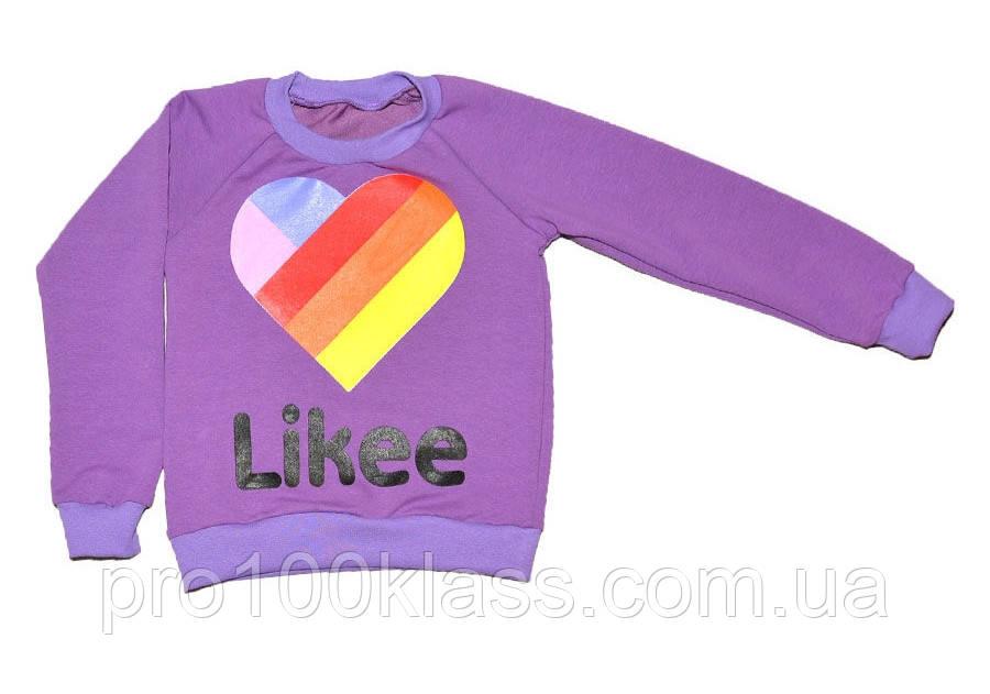 Джемпер детский Likee фиолетовый