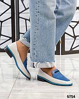 Стильные лоферы  женские туфли