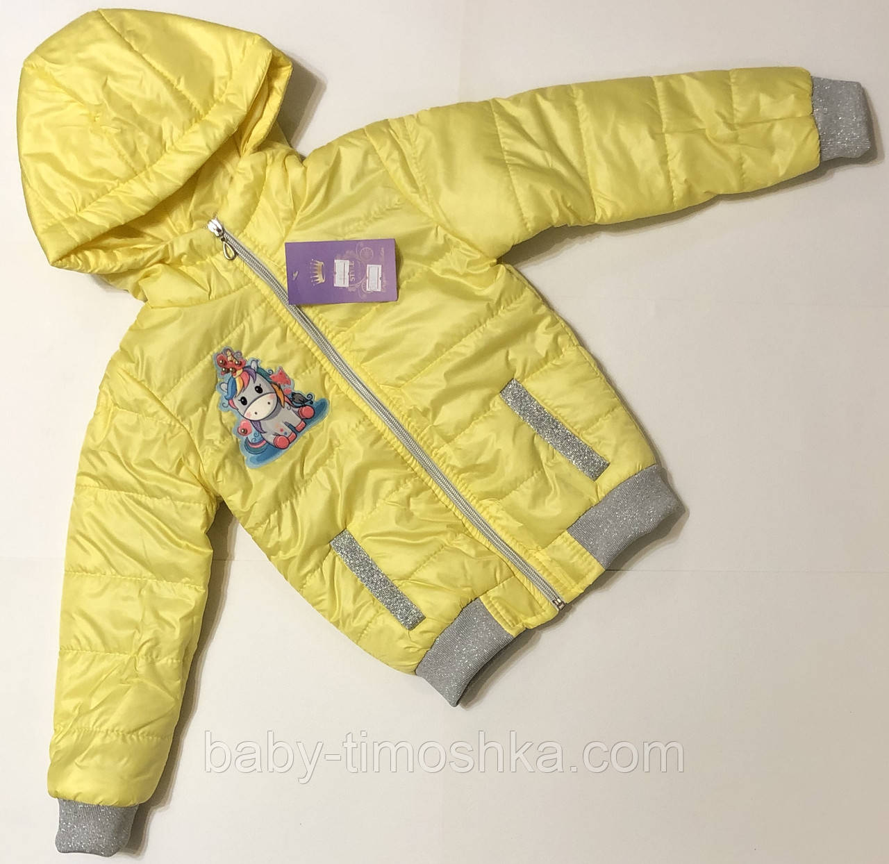Куртка для девочек 3-8 лет