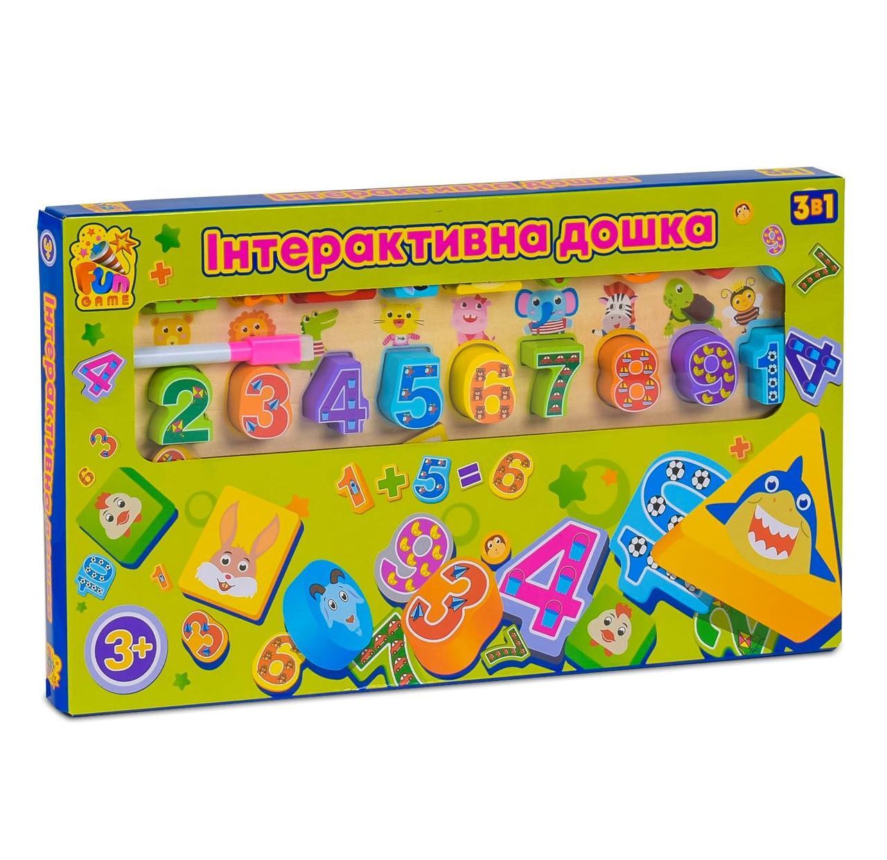 Интерактивная досточка 3в1 FUN GAME, обучающая, с маркером для рисования, в коробке