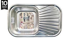 Кухонна мийка з нержавіючої сталі 78*48 см з килимком Galati Liuba Satin