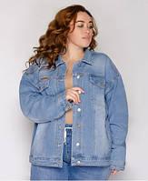 Женская джинсовая куртка большие размеры. Артикул: W1507