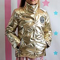 Куртка демисезонная Версаче Золотая производитель Украина размер 128,152 см