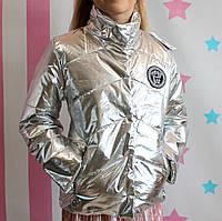 Демисезонная Куртка Версаче Серебро производитель Украина размер 152 см