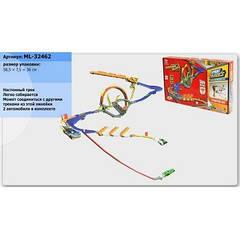 Трек ML-32462 (12шт) настенный, в коробке 58, 5*7, 5*36см