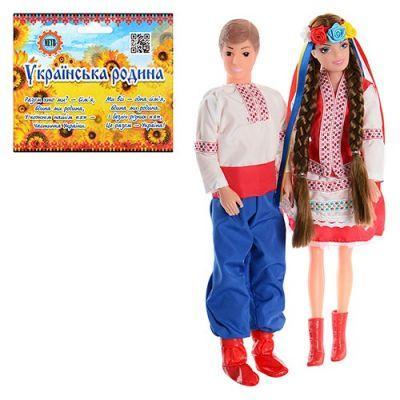 Семья M 2386 (72шт) украинская, 29см, в кульке, 46-15-4см