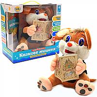 Мягкая игрушка Музыкальный мышонок «Країна іграшок», 30 см, 5 сказок (PL-7067A)