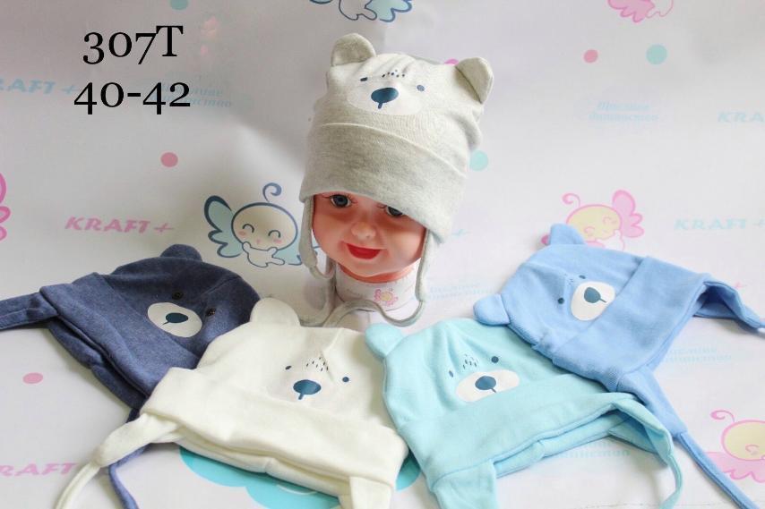 Детская шапка для мальчика Мишка р.40-42 опт на завязках