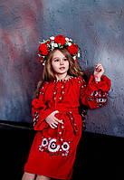 Плаття для дівчинки Бохо червоне
