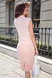 Летний деловой костюм с юбкой-карандаш розовый, фото 3