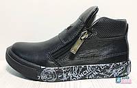 Ботинки детские кожаные для мальчика., фото 1