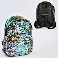 Детский рюкзак для девочки пайетки перевертыши