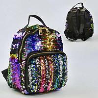 Рюкзак для девочки с пайетками перевертышами, 2 отделения