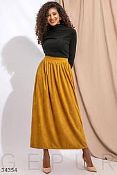 Повседневный костюм с длинной юбкой желто-черный