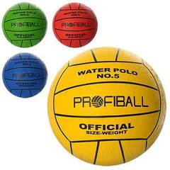 Мяч волейбольный VA 0034 водное поло, офиц.размер, Profiball, 380-400г, 4 цвета