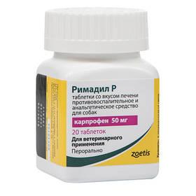 Таблетки Zoetis Римадил табл.№20 (карпрофен) для полегшення запальних і больових явищ, для собак, 50 мг.