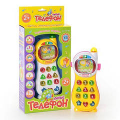 Розумний телефон 0101RU, Розумний телефон 7028, 7 функцій, навчальний (букви, цифри, кольори, фігури), музичний світиться, російська мова, 2 кольори