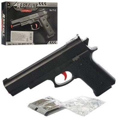 Пистолет T1-2, 18см, водяные пули, в кор-ке
